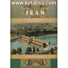 ایران کهنه نگین تمدن با قاب (گویا) به زبان آلمانی